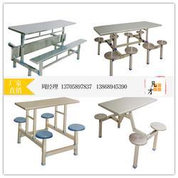 四位连体餐桌供应商-四位连体餐桌-凡才工贸优质商家(查看)图片