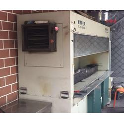 烧烤车-科岚环保-无烟烧烤车供应商图片