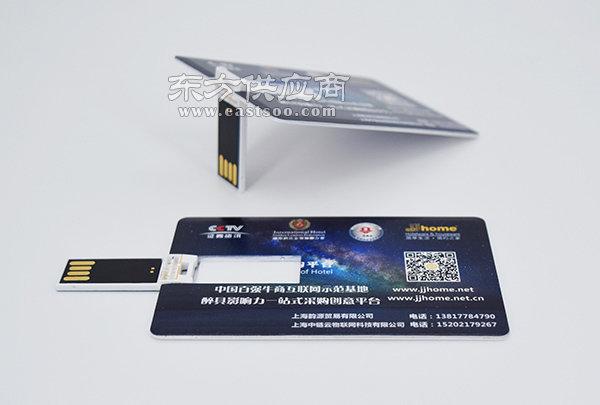 卡片U盘定制厂家,斯乐克优盘工厂(在线咨询),卡片U盘定制图片