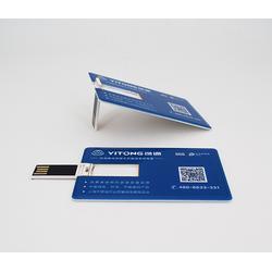 卡片U盘,卡片U盘订制,斯乐克U盘(优质商家)图片