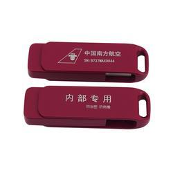 u盘生产厂家联系方式-u盘生产厂家-斯乐克北京u盘定制图片