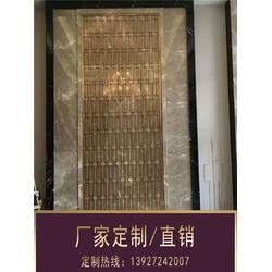 重庆不锈钢屏风、不锈钢屏风隔断、钢之源金属制品图片