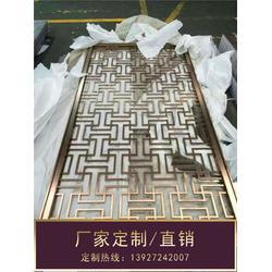 潍坊不锈钢屏风|钢之源金属制品|不锈钢屏风图片