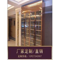 山西不锈钢酒柜、钢之源金属制品(在线咨询)、不锈钢酒柜订做图片