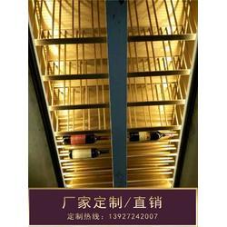 供应不锈钢酒柜、不锈钢酒柜、钢之源金属制品(查看)图片