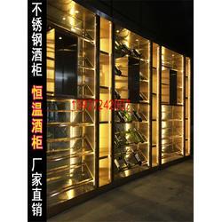 不锈钢酒柜厂家、不锈钢酒柜、钢之源金属制品(查看)图片
