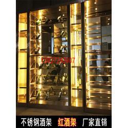钢之源金属制品,廊坊不锈钢酒柜,不锈钢酒柜哪家好图片