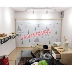 室内空气检测治理_宜贞环保科技(在线咨询)_合肥空气检测图片