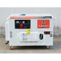 上海15千瓦柴油发电机图片