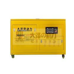 上海欧鲍12千瓦柴油发电机12kw图片