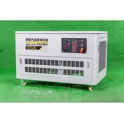 遥控启动40千瓦发电机,车载发电机图片
