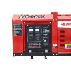 现货赞皇县10千瓦柴油发电机多少钱