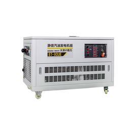 滨海新区20千瓦汽油发电机图片