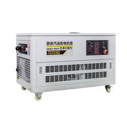 邯郸永年县30千瓦汽油发电机合资图片