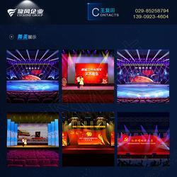 西安旋风科技(图) 舞美效果设计 府谷舞美图片