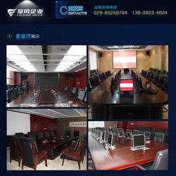 会议扩声,会议,西安旋风科技会议设备图片