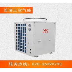 陕西超低温热泵地暖机_广东长凌_陕西超低温热泵地暖机市场图片