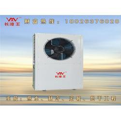 广东长凌(图)、高温热泵烘干机售后、思明区高温热泵烘干机图片