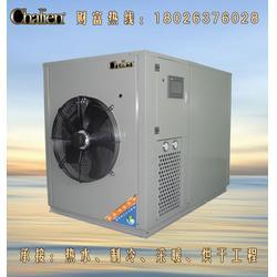 成都空气能烘干机维修-成都空气能烘干机-除湿机(优质厂家)图片