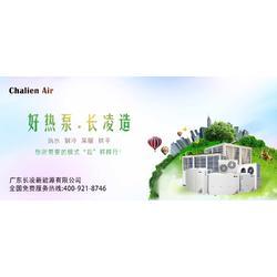 超低温空气能地暖机-班玛超低温空气能-广东长凌15年图片