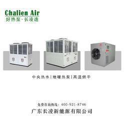空气能热水器怎么样-渭城区空气能热水器-广东长凌新能源图片