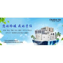 超低温空气能-35℃-天津空气能热泵-广东长凌新能源图片