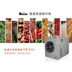 空气源热泵能效比-Chalien空气能-王益区空气源热泵图片