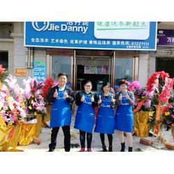 洗衣技术免费培训|洁丹妮(在线咨询)|亳州洗衣技术图片
