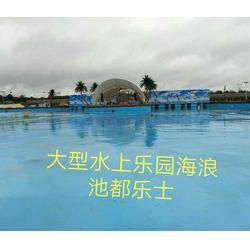 泳池涂料施工|泳池涂料|濮阳市都乐士商贸(查看)图片