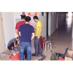 广东康久实业公司(图)、免费洗衣机、娄底免费洗衣机图片