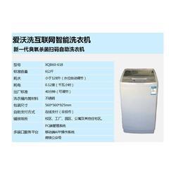 金华互联网洗衣机_ 广东康久实业公司_互联网洗衣机出租图片