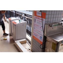 金华互联网洗衣机, 广东康久实业公司,互联网洗衣机图片