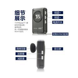 无线讲解器一对多蓝牙耳机接收器价格
