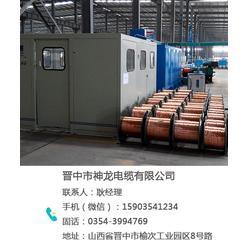 晋中铝合金线,神龙电缆,铝合金线厂图片