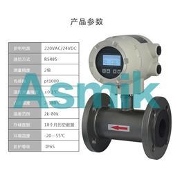 上海污水电磁流量计型号,上海污水电磁流量计,米科传感技术公司