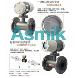 四线制电磁流量计费用、四线制电磁流量计、杭州米科传感技术图片