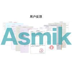 江苏污水电磁流量计 江苏污水电磁流量计种类 米科传感技术图片