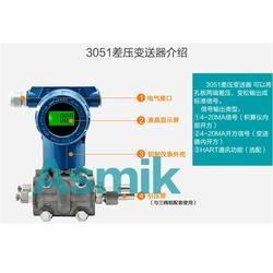 浙江定量流量计,杭州米科传感技术公司,浙江定量流量计图片