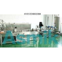 杭州米科传感技术有限公司(图)、手持流量计、手持流量计