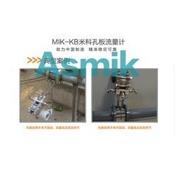 江苏定量流量计供应商|江苏定量流量计|杭州米科传感技术公司图片