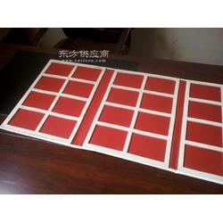 晶钢门板色卡/实木复合门板色板样册图片