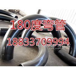 180度碳钢弯管生产厂家图片