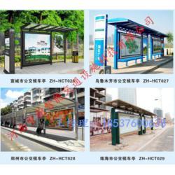 公共停车候车亭,广告宣传候车亭,环保候车亭图片