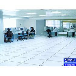 沈飞全钢防静电地板,沈飞防静电,惠州全钢防静电地板图片