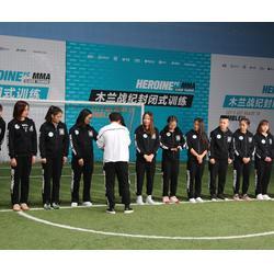 HFC女子综合格斗赛事|山东综合格斗|木兰战纪综合格斗比赛图片