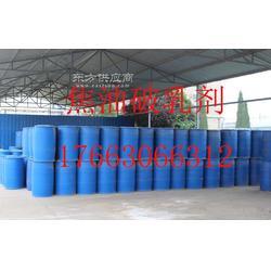 水处理药剂-破乳剂-技术支持的焦油破乳剂的合作厂家图片
