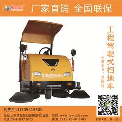 福迎门扫地车(图)|洗地车|洗地车图片