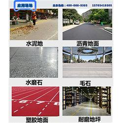 工程式清扫车_泰安清扫车_福迎门扫地车(多图)图片