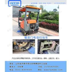 盘锦电动扫地车|福迎门扫地车(在线咨询)|电动扫地车生产价格