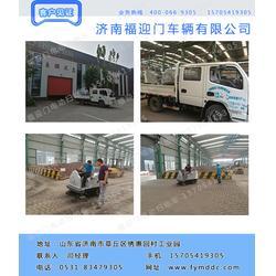扫地车_福迎门扫地车(优质商家)_小型扫地车图片